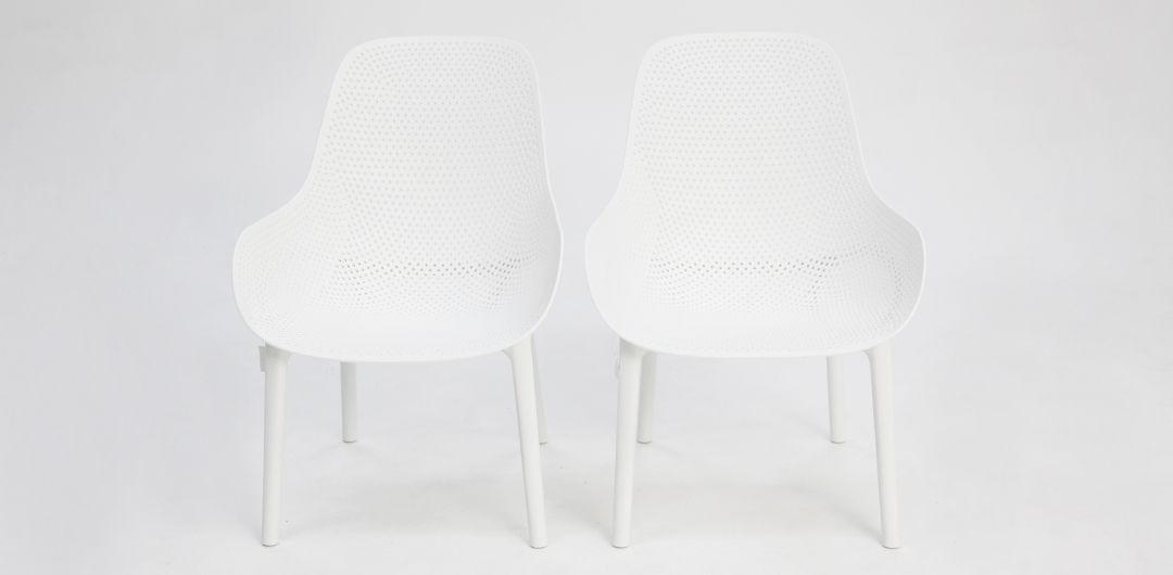California lounge chair set of 2 white